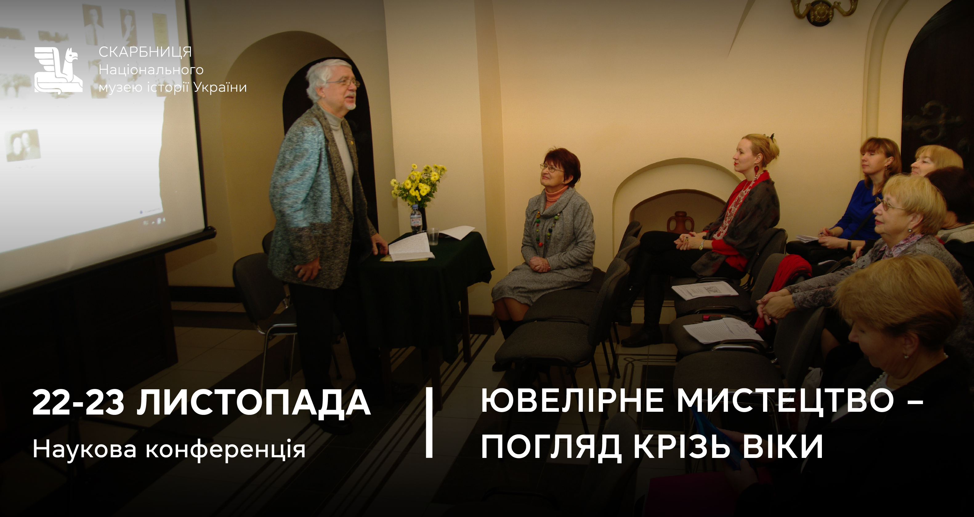 https://goldenukr.com.ua/ffiles/afisha/2021_events/um_poglyad_2021_1.jpg