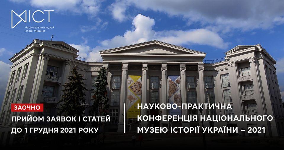 https://goldenukr.com.ua/ffiles/afisha/2021_events/z_n.jpg
