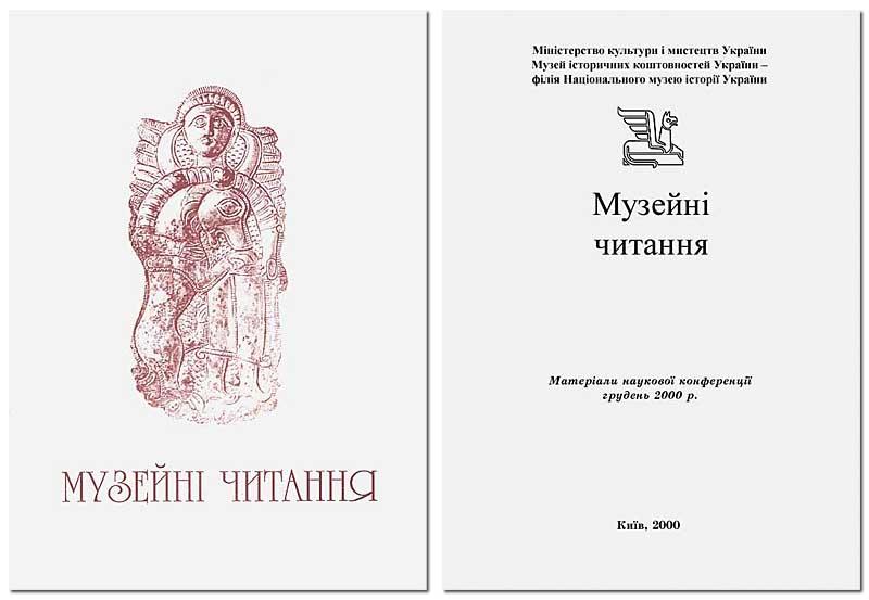 https://goldenukr.com.ua/ffiles/conference/2000_08_12.jpg
