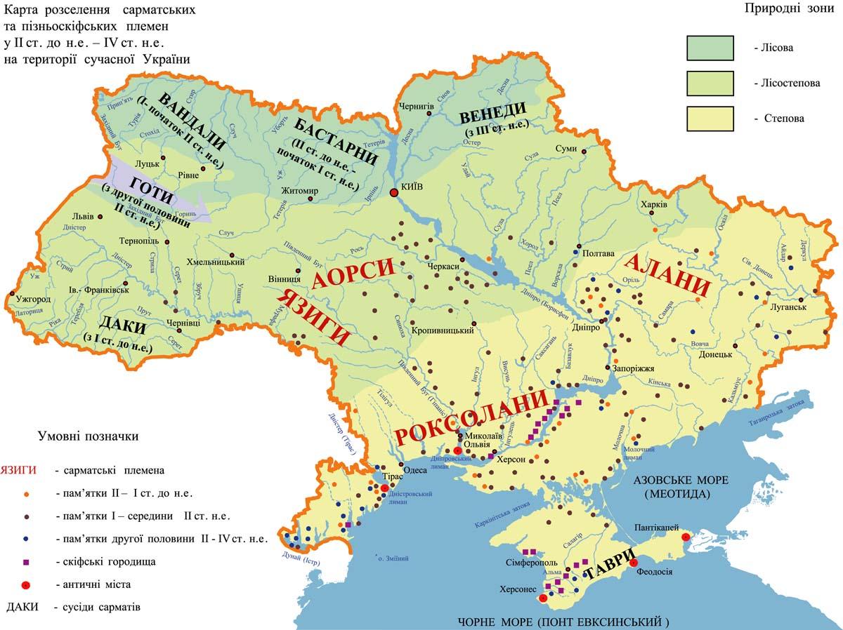 _Map_sarmatian_ukr